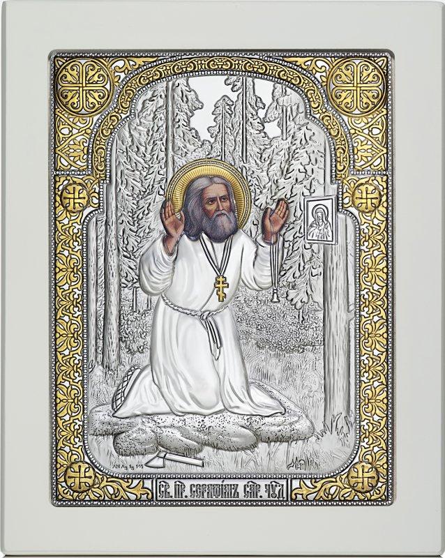 Иконы Сильвер Юг Икона моление преподобного Серафима Саровского на камне