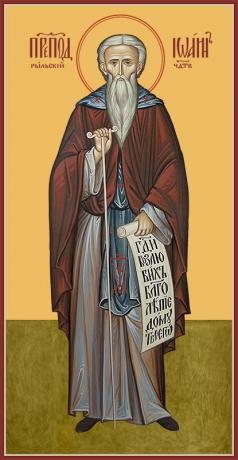 Иконы Даниловские мастерские Икона Иоанн Рыльский преподобный