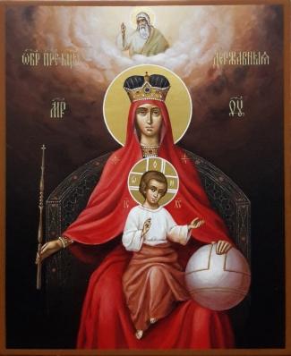 икона державная божья матерь в чем помогает