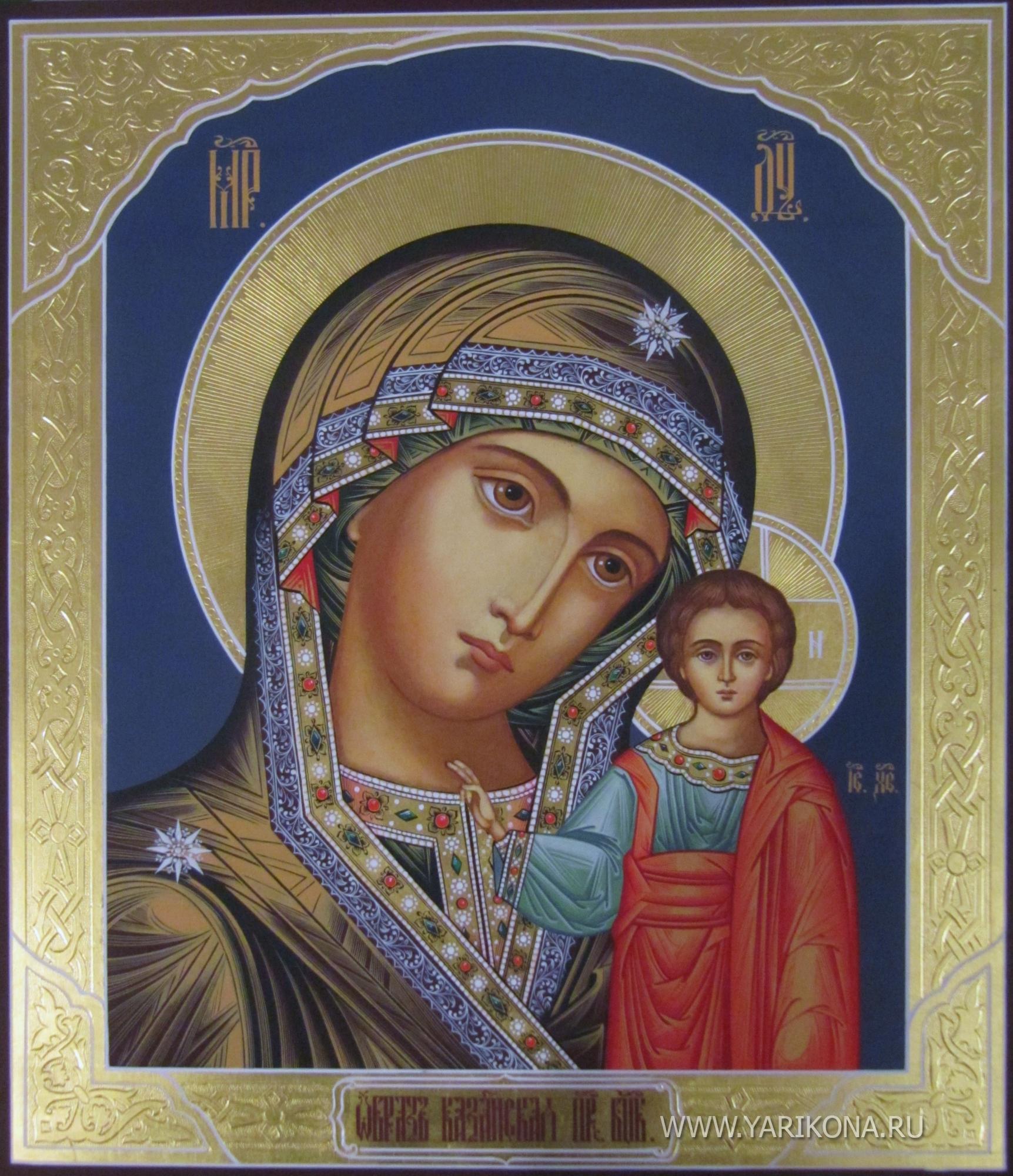 Казанская икона божией матери картинки, маришке открытки