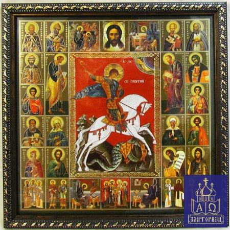 Иконы Риза Икона Георгий Победоносец святой великомученик