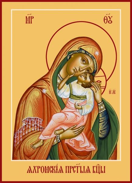 картинки икона богородицы яхромская сорняков
