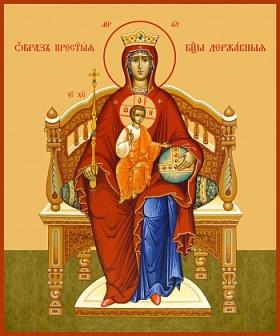 икона божьей матери державная в чем помогает
