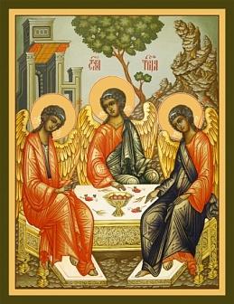 икона троица в чем помогает