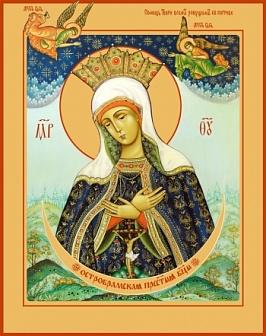 купить икону Богоматери Остробрамская