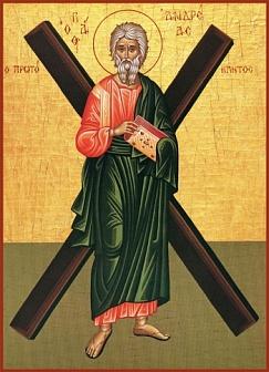 Икона Апостола Андрея
