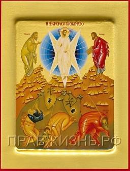 иконы Господа нашего